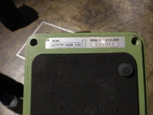 Maxon OD-880 リイッシュー 裏蓋 ボトムパネル