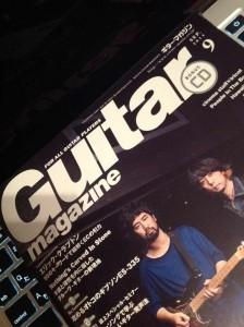 ギターマガジン9月号表紙(戸高賢史&Camuro対談)